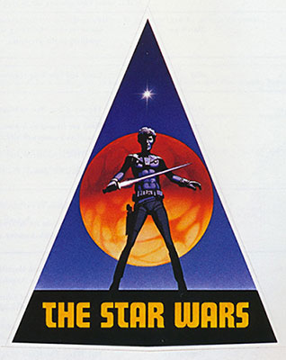 Early Star Wars Logo by Ralph McQuarrie